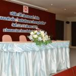 BT Seminar-65 (Medium)