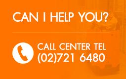 banner-help