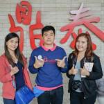 Taiwan419_ (Large)